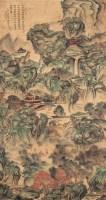 山水 立轴 - 119045 - 中国书画 - 2008春季拍卖会 -收藏网