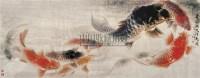 有餘图 镜心 设色纸本 - 徐元文 - 中国当代书画 - 2007年冬季艺术品拍卖会 -收藏网