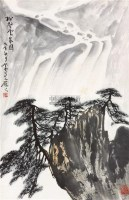 山水 立轴 纸本 - 129692 - 保真作品专题 - 2011春季书画拍卖会 -收藏网