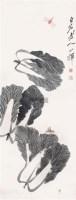 """白菜草虫 立轴 纸本 - 116087 - 近现代书画专场 - """"金秋摭萃""""书画精品拍卖会 -收藏网"""
