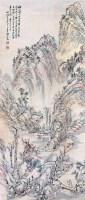 陈崇光 秋风吹云 - 陈崇光 - 中国书画(一)(二) - 华伦伟业 08迎新春书画拍卖会 -收藏网
