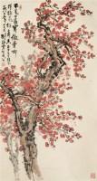 红梅 立轴 纸本 - 116759 - 中国书画(二) - 2012迎春艺术品拍卖会 -收藏网