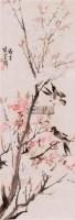 桃园春色 立轴 设色纸本 - 张书旂 - 中国近现代书画 - 2006秋季艺术品拍卖会 -收藏网