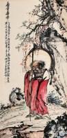 王震 無量壽佛 - 王震 - 书画专场下 - 2010年春季书画专场拍卖会 -收藏网