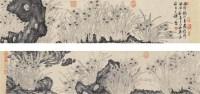 陈淳 水仙 手卷 水墨纸本 - 110130 - 瓷杂专场 - 2006年秋季拍卖会 -收藏网