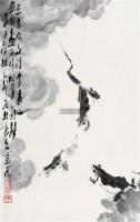 青蛙 镜片 水墨纸本 - 118173 - 岭南名家书画 - 2011秋季艺术品拍卖会 -收藏网