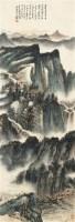 万壑坐晤 镜框 设色纸本 - 116070 - 中国书画(一) - 2011年秋季艺术品拍卖会 -收藏网