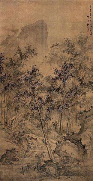 诸狜(1617- )溪山新竹图 -  - 中国书画(二) - 2007秋季艺术品拍卖会 -收藏网