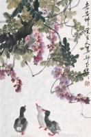 娄师白 紫藤小鸭 镜心 设色纸本 - 娄师白 - 中国书画(一) - 2006畅月(55期)拍卖会 -中国收藏网