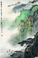 应野平(1910-1990)  山水 - 应野平 - 中国近现代书画专场 - 2007年秋季拍卖会 -收藏网
