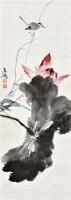 荷花翠鸟 立轴 设色纸本 - 116837 - 中国书画(一) - 2011年春季拍卖会 -中国收藏网