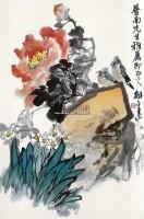 富贵图 立轴  设色纸本 - 王和平 - 名家砚台印章、闽籍书画及中国书画 - 2009秋季艺术品拍卖会 -收藏网