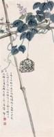 花卉 镜心 设色纸本 - 李景林 - 中国书画专场 - 2008迎春大型艺术品拍卖会 -收藏网