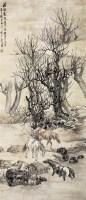 王叶 秋林牧归  -  - 近现代画专场 - 2008年秋季大型艺术品拍卖会 -收藏网
