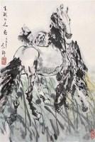 马 镜心 设色纸本 - 刘勃舒 - 中国书画 - 2006广州冬季拍卖会 -收藏网