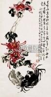 菊蟹图 立轴 设色纸本 - 韩秋岩 - 中国书画 - 2008年秋季艺术品拍卖会 -收藏网