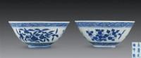 清光绪 青花花果纹碗 (一对) -  - 瓷杂专场 - 2006年秋季拍卖会 -中国收藏网