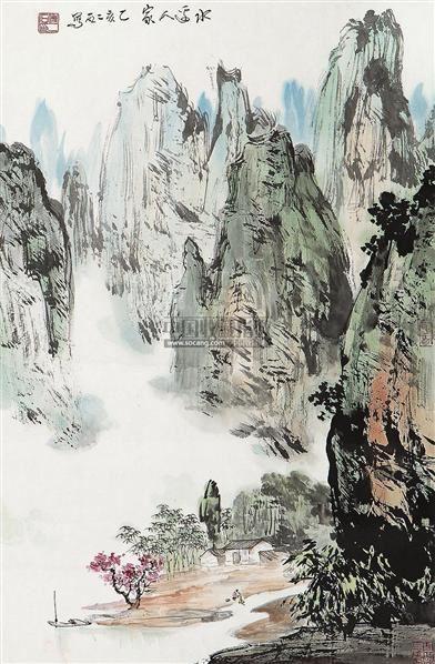 水边人家 镜片 设色纸本 - 121852 - 中国书画一 - 2011春季艺术品拍卖会 -收藏网