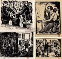 乞丐  (五张) 黑白木刻 版画 - 吴谷虹 - 油画、雕塑、版画暨广东油画、水彩 - 2006冬季拍卖会 -收藏网