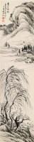 春江独钓 立轴 纸本 -  - 名家翰墨专场 - 2011秋季拍卖会 -收藏网