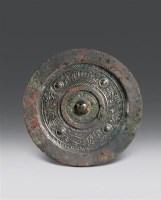 龙虎纹镜 -  - 中国古董 - 2007年春季大型艺术品拍卖会 -收藏网