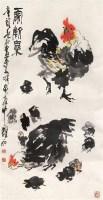 沈耀初   鸡 - 沈耀初 - 书画 - 2007年新年拍卖会 -收藏网