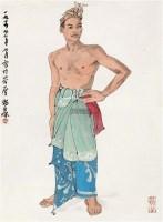印尼少年 镜框 设色纸本 - 4281 - 中国书画 - 2011秋季艺术品拍卖会 -收藏网