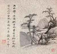 山水 立轴 水墨纸本 - 吴湖帆 - 中国书画(一) - 2011年夏季拍卖会 -收藏网