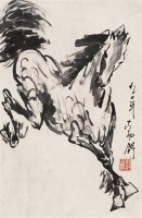 刘勃舒 马 立轴 水墨纸本 - 刘勃舒 - 中国书画 - 2006秋季文物艺术品展销会 -收藏网