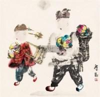 人物 软片 - 17548 - 中国书画 - 2011年春季艺术品拍卖会 -收藏网