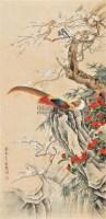 """花团锦簇 立轴 设色纸本 - 116800 - 中国书画 - 2011春季""""金融与收藏""""拍卖会 -收藏网"""