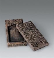 清乾隆 紫檀雕龙纹砚 -  - 瓷器 玉器 书画 杂项 - 2007年秋季拍卖会 -收藏网