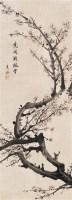 何香凝 墨梅 立轴 水墨纸本 - 何香凝 - 中国书画 - 2006秋季文物艺术品展销会 -中国收藏网