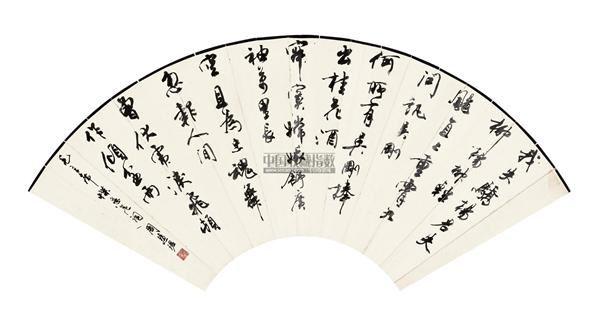经典拍卖有限公司 2011年秋季艺术品拍卖会 中国书法专场 书法 扇面