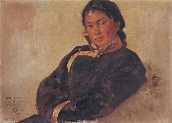 艾轩 1979年 卓克基姑娘 纸板 油画 - 6025 - 中国油画及雕塑 - 2006秋季拍卖会 -收藏网