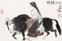牧归图 镜心 设色纸本 - 123309 - 中国书画 - 2011北京春季艺术品拍卖会 -收藏网