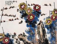 喜日图 镜心 设色纸本 - 117484 - 当代中国画名家专场 - 2011秋季艺术品拍卖会 -收藏网