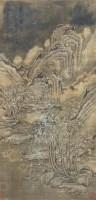 山水 立轴 绢本 - 文嘉 - 中国书画(二) - 2011春季书画精品拍卖会 -收藏网