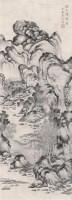 溪山深隐图 镜心 水墨纸本 - 溥伒 - 中国书画(二) - 2006年秋季艺术品拍卖会 -中国收藏网