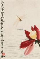 蜻蜓荷花 纸本 - 齐白石 - 惟肖—中国木版水印掇英 - 2011年秋季艺术品拍卖会 -收藏网