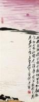 齐白石 山水  -  - 近现代画专场 - 2008年秋季大型艺术品拍卖会 -收藏网