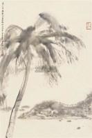 新加坡一景 立轴 设色纸本 - 亚明 - 中国书画(三) - 十五周年艺术品拍卖会 -收藏网