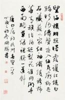 书法 镜心 水墨纸本 - 1736 - 中国书画 - 2008太平洋迎春艺术品拍卖会 -收藏网