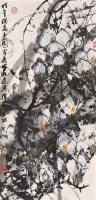 舒传曦 1978年作 玉兰 立轴 设色纸本 - 舒传曦 - 中国书画(一) - 2006秋季艺术品拍卖会 -收藏网