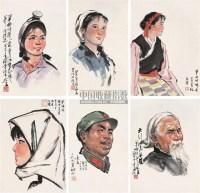李延声 工农兵肖像 - 李延声 - 光辉岁月--中国革命历史书画 - 2006春季艺术品拍卖会 -收藏网