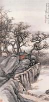 金城 1925年作 秋色空山 立轴 设色纸本 - 金城 - 中国书画(二) - 2006秋季艺术品拍卖会 -收藏网