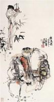 相马图 立轴 设色纸本 - 施大畏 - 中国当代书画 - 2006春季大型艺术品拍卖会 -收藏网