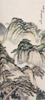 山高水长 - 116682 - 中国书画 - 2006广州冬季拍卖会 -收藏网