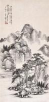 松涧流泉图 立轴 水墨纸本 - 孟梅 - 中国书画(二) - 2006年秋季艺术品拍卖会 -收藏网