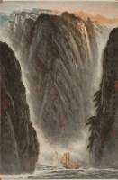 岑学恭(1917—) 山水  - 128947 - 雅纸藏中国现当代书画 - 2007首届秋季艺术品拍卖会 -收藏网